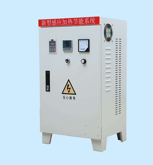 30-80Kw电磁jia热控制柜2012款1.jpg
