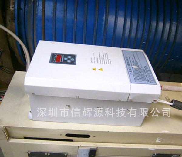 真空油扩san泵电磁加热改造