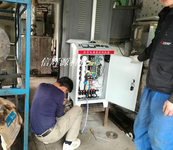 肇庆60Kw导热油电磁加热器节能改造