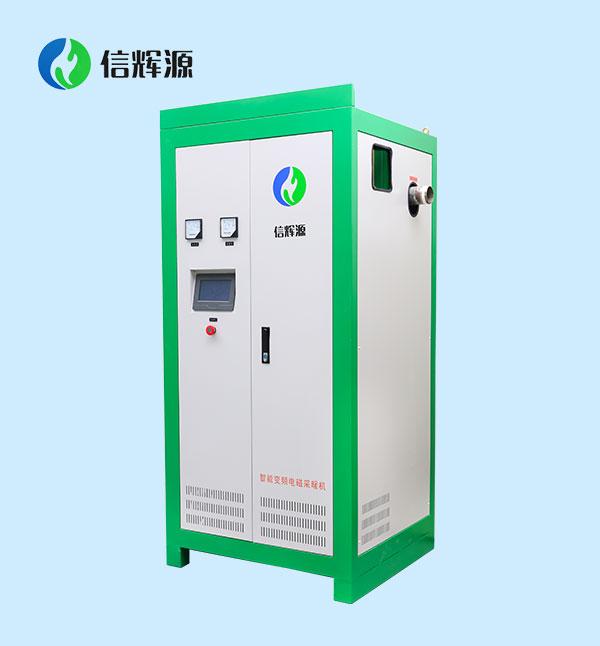 80-160Kw电ci采暖炉