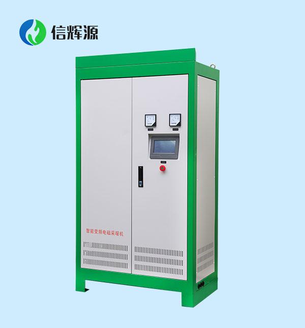30-80Kw电ci采暖炉