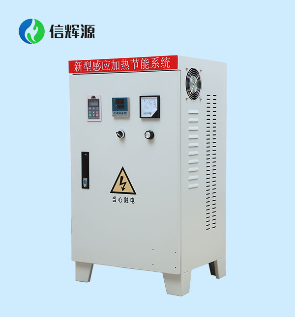 80KW电磁加re器 柜式