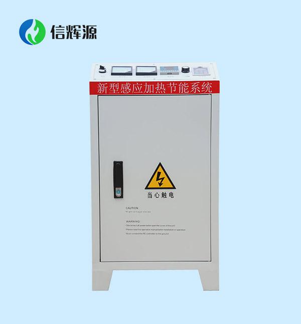 30-80Kw电磁加re控制柜