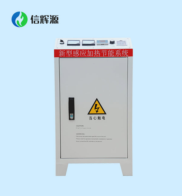 30-80Kw电磁加热kongzhi柜
