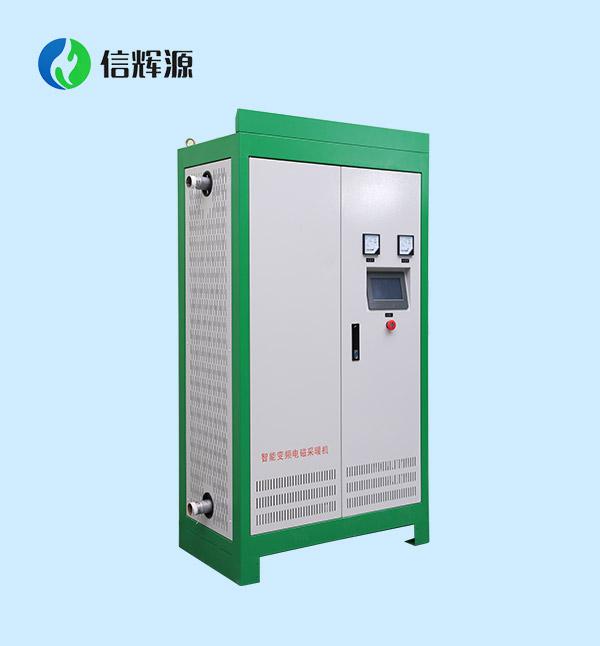 140kw电ci采暖炉