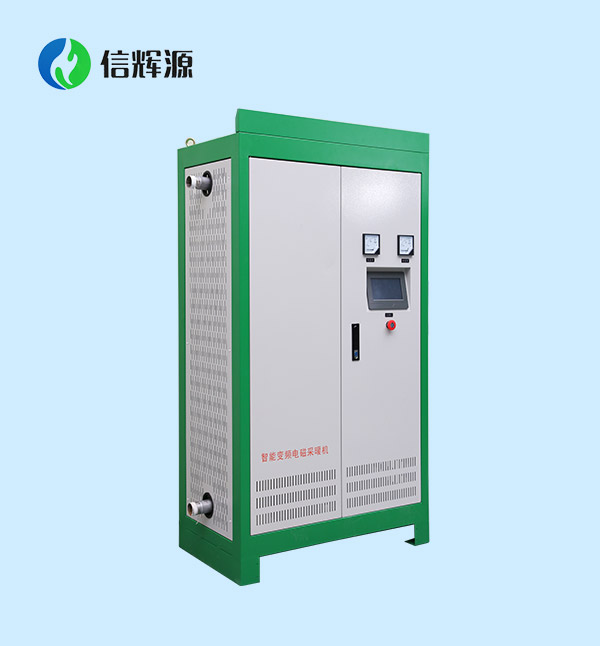 140kw电磁采暖炉