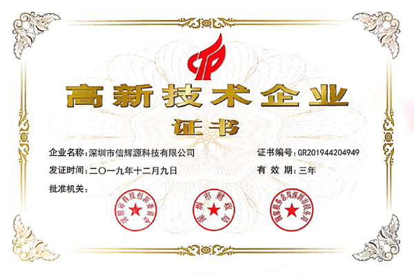 """热liezhu贺我司huo得国家级""""gao新技术企业证书ao?></span>                         </a>                     </li><li>                         <a href="""