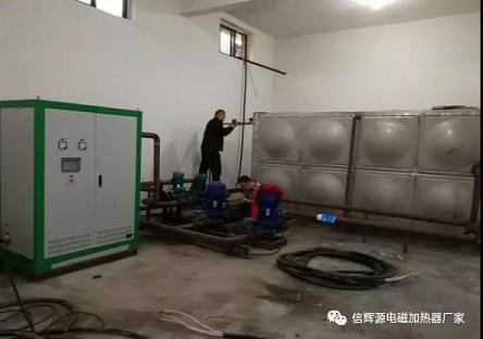 yuncheng240KW电磁采nuan炉煤改电yun行xian场