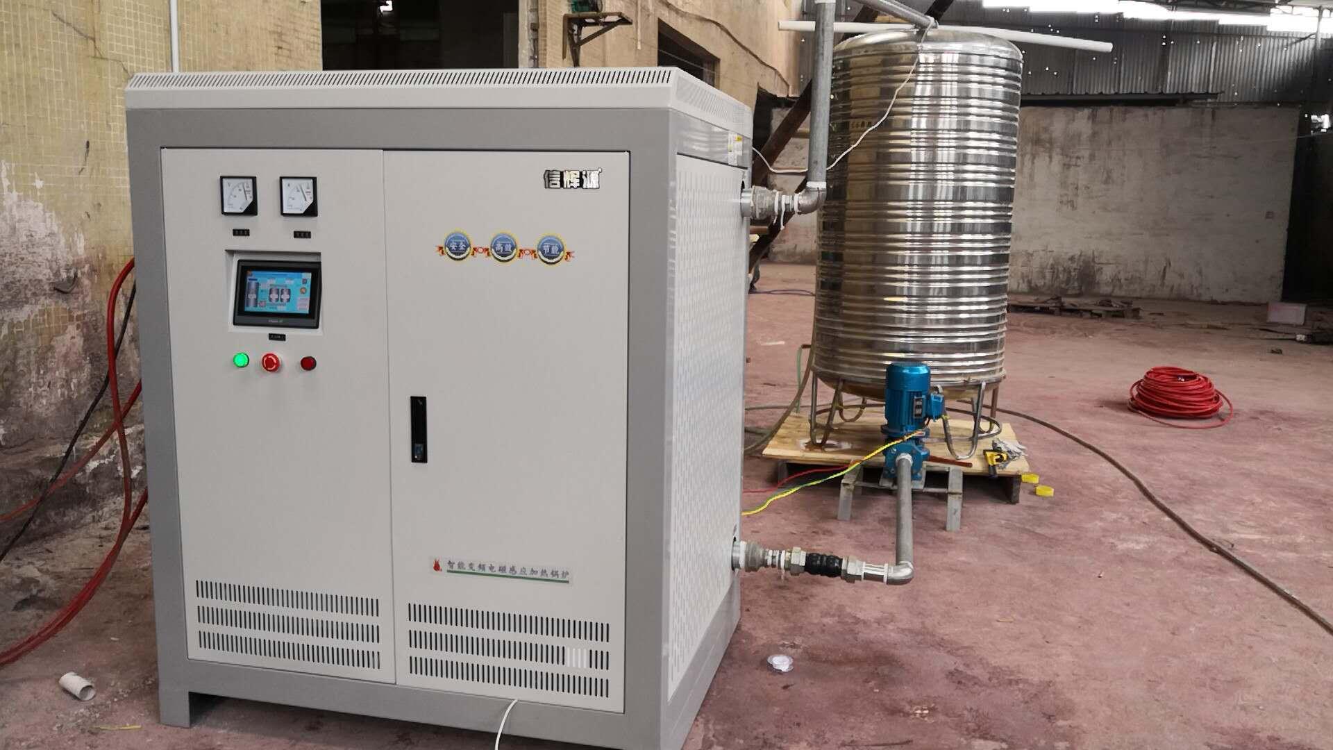 bian频电磁采暖炉只能用于供暖吗?