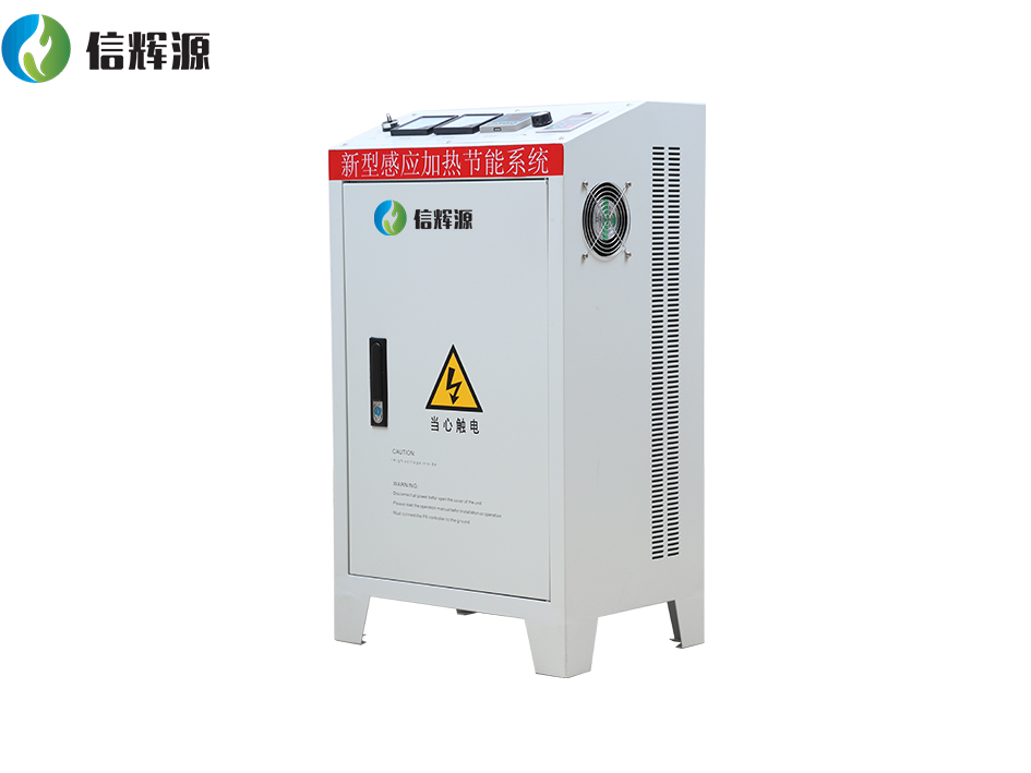 电磁加re器jiage买贵de还是买便襰huo模?></span>                         </a>                     </li><li>                         <a href=